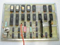 LTR8-128 inside 003